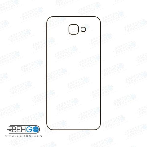 برچسب پشت جی 5 پریم سامسونگ محافظ پشت رنگی و اکلیلی گوشی Samsung Galaxy J5 Prime Back Protector