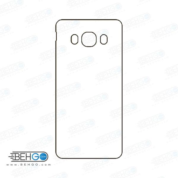 برچسب پشت جی 5 2016 سامسونگ محافظ پشت رنگی و اکلیلی گوشی Samsung Galaxy J5 2016 Back Protector