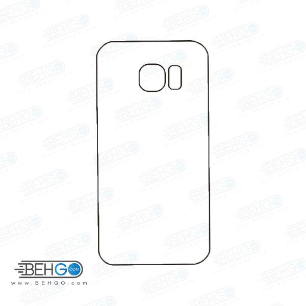 برچسب پشت سامسونگ گلکسی اس 7 محافظ پشت رنگی و اکلیلی گوشی Samsung Galaxy S7 Back Protector