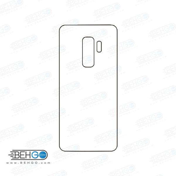 برچسب پشت سامسونگ گلکسی اس 9 پلاس محافظ پشت رنگی و اکلیلی گوشی Samsung Galaxy S9 plus Back Protector