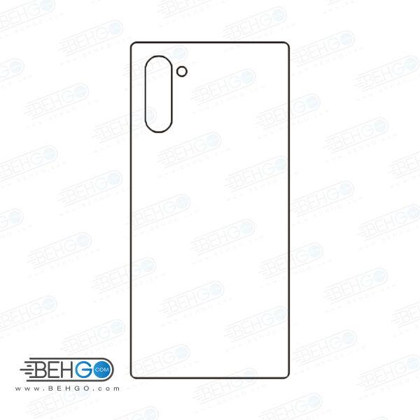 برچسب پشت نوت 10 سامسونگ محافظ پشت رنگی و اکلیلی گوشی Samsung Galaxy Note 10 Back Protector