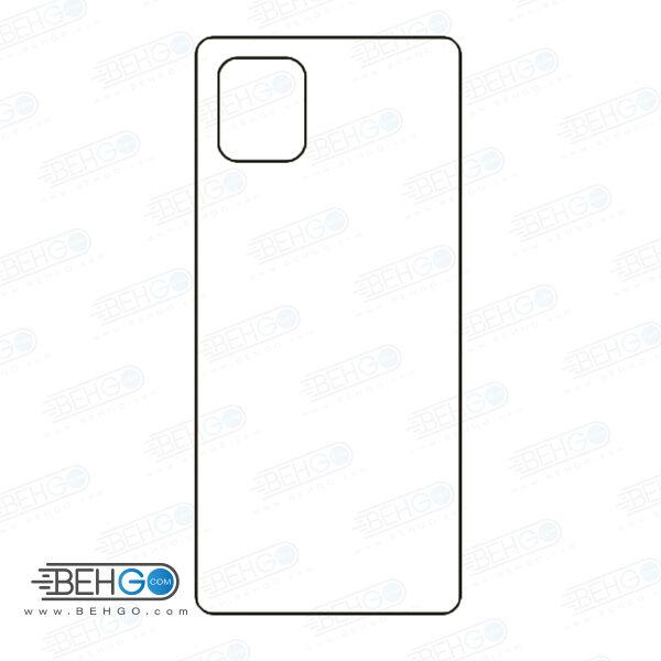 برچسب پشت نوت 10 لایت سامسونگ محافظ پشت رنگی و اکلیلی گوشی Samsung Galaxy Note 10 lite Back Protector
