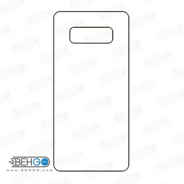 برچسب پشت نوت 8 سامسونگ محافظ پشت رنگی و اکلیلی گوشی Samsung Galaxy Note 8 Back Protector