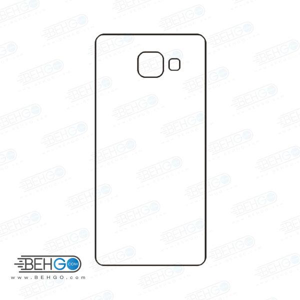 برچسب پشت a5 2016 سامسونگ محافظ پشت رنگی و اکلیلی گوشی Samsung Galaxy A5 2016 a510 Back Protector
