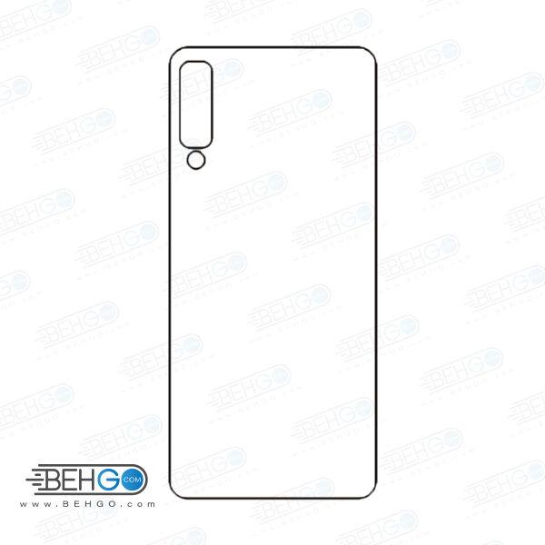 برچسب پشت a7 2018 سامسونگ محافظ پشت رنگی و اکلیلی گوشی Samsung Galaxy A7 2018 a750 Back Protector