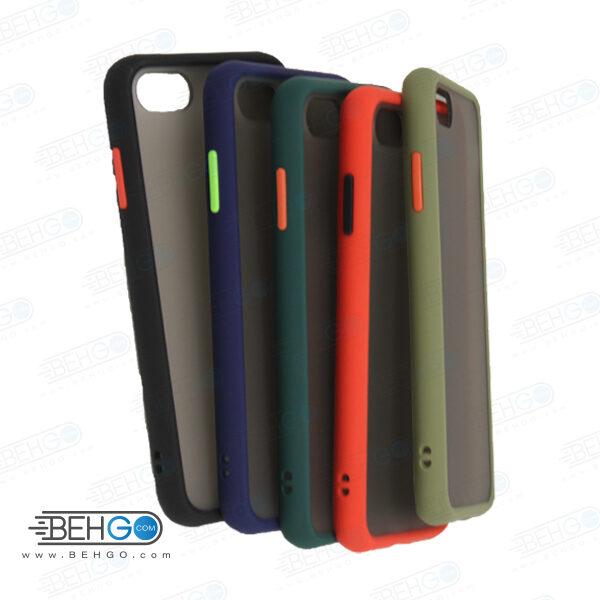 قاب آیفون se 2020 و آیفون 7 و آیفون 8 محافظ دور رنگی کاور اپل اس ای 2 پشت مات آیفون Fashion Case Apple Iphone se 2020/7/8