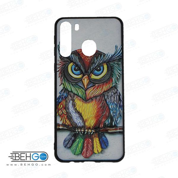 قاب گوشی سامسونگ A21 کاور سامسونگ A21 قاب A21 با عکس جغد ، کد 4 محافظ ا21 گوشی موبایل سامسونگ Code 4 Owl Phone Case For Samsung A21
