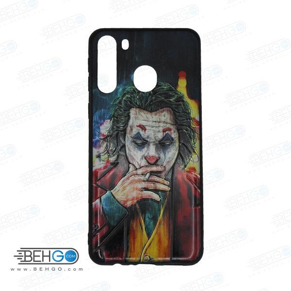 قاب گوشی سامسونگ A21 کاور سامسونگ A21 قاب A21 با عکس جوکر ، کد 1 محافظ ا21 گوشی موبایل سامسونگ Code 1 Joker Phone Case For Samsung A21