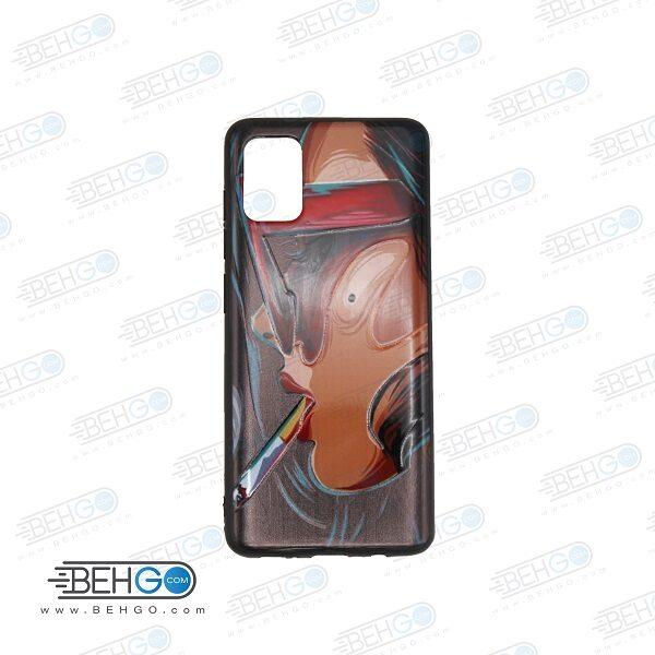 قاب گوشی سامسونگ A31 کاور سامسونگ A 31 قاب فانتزی گوشی سامسونگ A31 با عکس دختر سیگاری ، طرح 25 محافظ ا31 گوشی موبایل سامسونگ New smoking girl Phone Case For Samsung A31