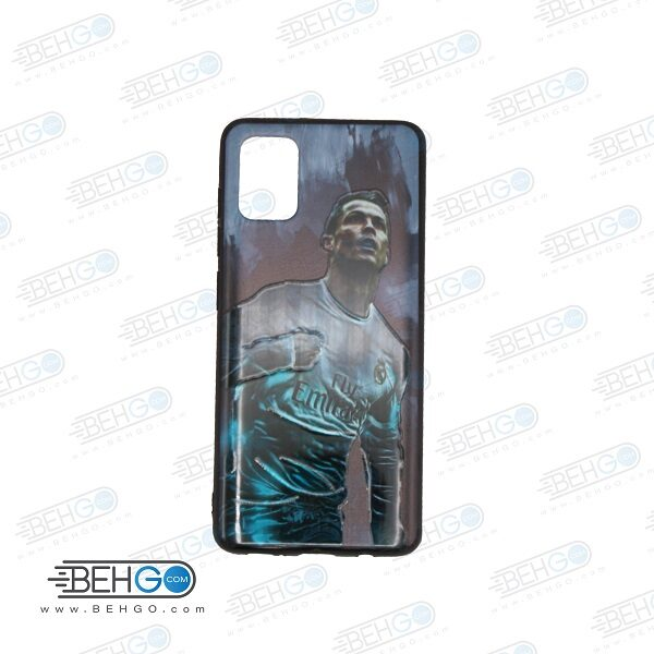 قاب گوشی سامسونگ A31 کاور سامسونگ A 31 قاب فانتزی گوشی سامسونگ A31 با عکس رونالدو ، طرح 18 محافظ ا31 گوشی موبایل سامسونگ New Ronaldo Phone Case For Samsung A31