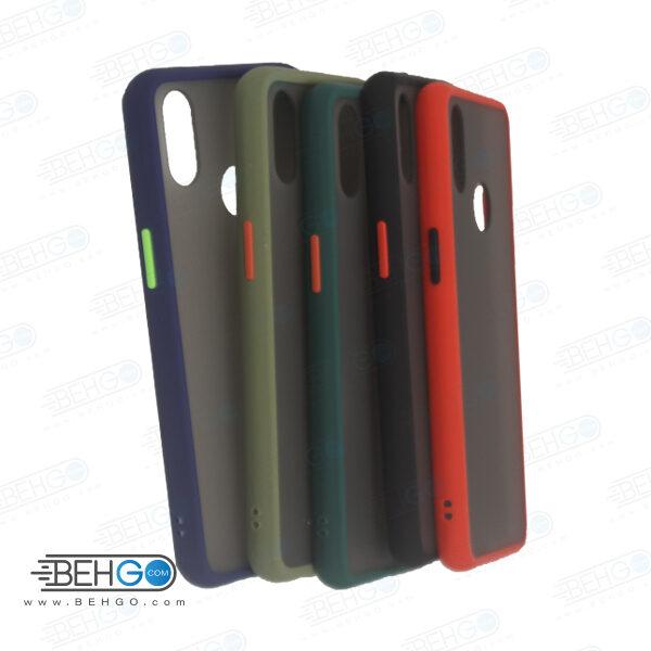 قاب A10s کاور محافظ ا10 اس گارد مدل پشت مات اصلی دور سیلیکونی گوشی سامسونگ Matte Case For Samsung A10s