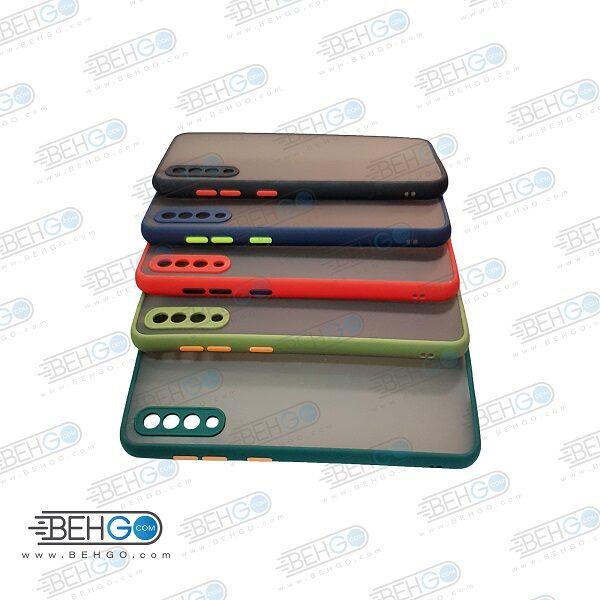 قاب A50 s محافظ دور رنگی کاور ای پنجاه پشت مات با برجستگی لنز دوربین سامسونگ Fashion Case Samsung A30s/A50/A50s