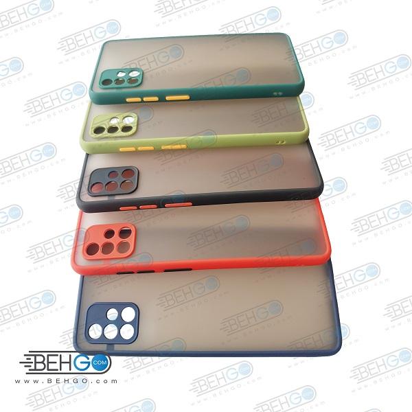 قاب A51 محافظ دور رنگی پشت مات با برجستگی لنز دوربین سامسونگ Fashion Case Samsung A51