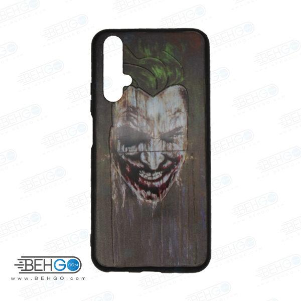 قاب Nova 5T کاور هواوی نوا 5تی قاب نوا 5 تی با عکس جوکر 2 طرح 16 محافظ مناسب گوشی موبایل هواوی New Joker Phone Case For Huawei Nova5t / Nova 5T