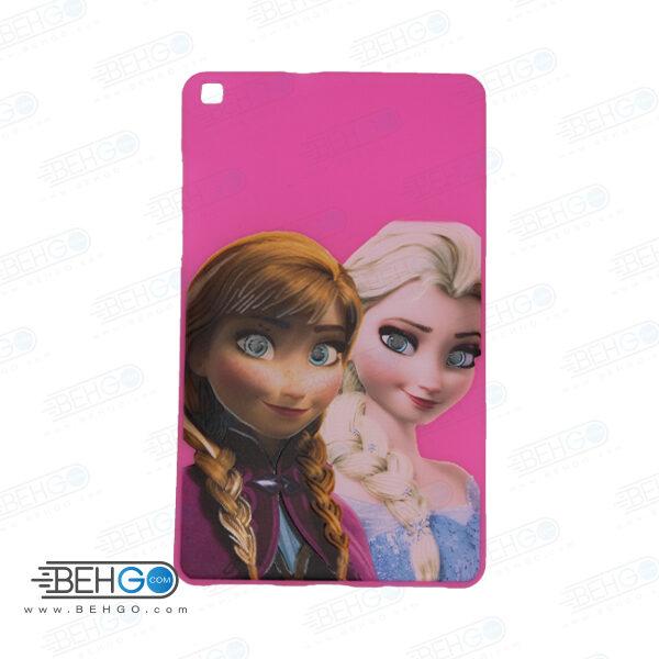 قاب T295 کاور مدل طرح دار دخترانه کد 5 صورتی تبلت سامسونگ تی 295 گلکسی مناسب سامسونگ Frozen Cover For Samsung Galaxy Tab A 8.0 2019 LTE SM-T295