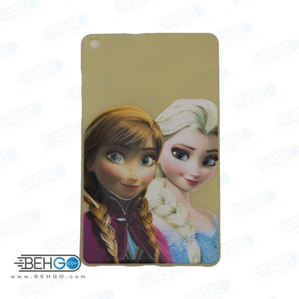 قاب T295 کاور مدل طرح دار دخترانه کد 5 شیری تبلت سامسونگ تی 295 گلکسی مناسب سامسونگ Frozen Cover For Samsung Galaxy Tab A 8.0 2019 LTE SM-T295