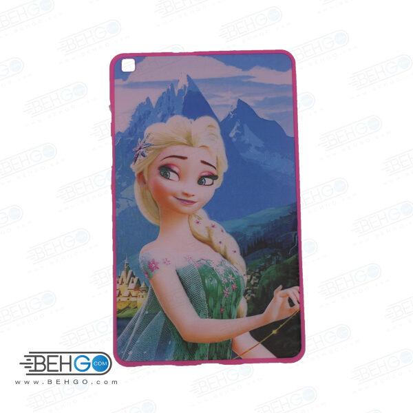 قاب T295 کاور مدل طرح دار دخترانه کد 2 صورتی تبلت سامسونگ تی 295 گلکسی مناسب سامسونگ Frozen Cover For Samsung Galaxy Tab A 8.0 2019 LTE SM-T295