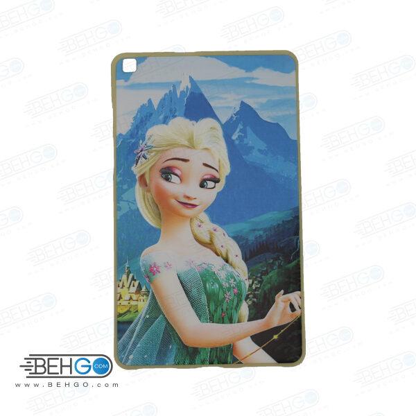 قاب T295 کاور مدل طرح دار دخترانه کد 2 شیری تبلت سامسونگ تی 295 گلکسی مناسب سامسونگ Frozen Cover For Samsung Galaxy Tab A 8.0 2019 LTE SM-T295