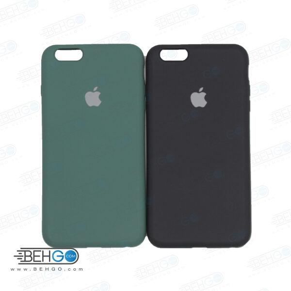 کاور قاب سیلیکونی آیفون 6 پلاس گارد محافظ اپل شش اس پلاس کیس رنگی ایفون شش پلاس قاب اصلی ایفون6 پلاس سیلیکونی ایفون 6 پلاس کامل زیر بسته فول گارد گوشی ایفون Apple IPhone 6s Plus Silicone Case IPhone 6 Plus