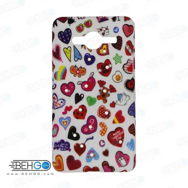 قاب طرح دار گوشی سامسونگ کور 2 Core 2 طرح قلب رنگی case For Samsung galaxy core2 G355