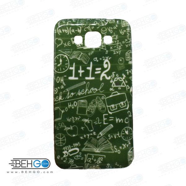 قاب طرح دار گوشی سامسونگ گرند 3 Grand3 طرح تخته سیاه case For Samsung galaxy Grand 3