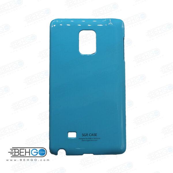 قاب گوشی سامسونگ نوت اج Note Edge رنگ آبی case For Samsung galaxy Note edge