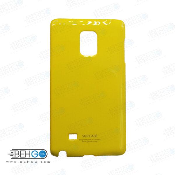 قاب گوشی سامسونگ نوت اج Note Edge رنگ زرد case For Samsung galaxy Note edge