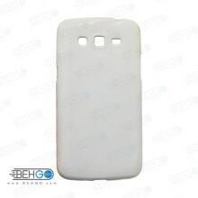 قاب گوشی سامسونگ گرند 3 Grand3 رنگ سفید case For Samsung galaxy Grand 3