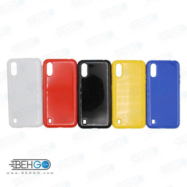 قاب گوشی سامسونگ A01 کاور محافظ رنگی مناسب A01 گارد نرم و منعطف سامسونگ Color Case Samsung Galaxy A01