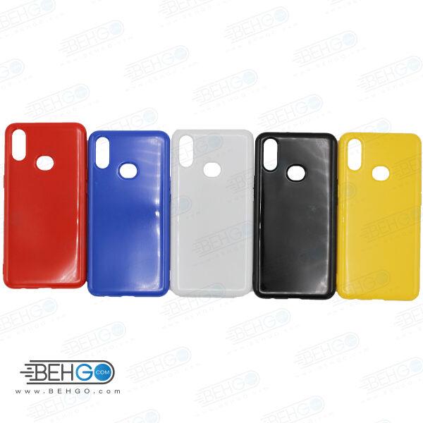 قاب گوشی سامسونگ A10S کاور محافظ رنگی مناسب A10S