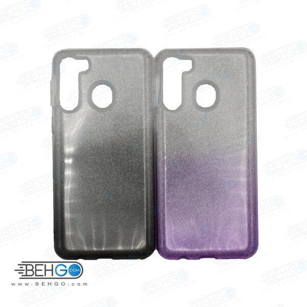 قاب گوشی سامسونگ A21 ژله ای اکلیلی اصلی A21 گارد مناسب گوشی ا21 بک کاور محافظ Alkyd Jelly Case Samsung A21