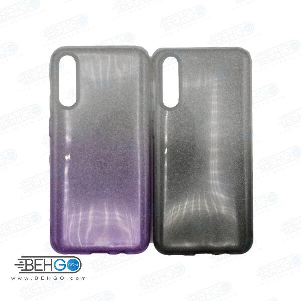قاب گوشی سامسونگ A30S و A50S ژله ای اکلیلی اصلی A50S گارد مناسب گوشی ا سی اس و ا پنجاه اس کاور محافظ Alkyd Jelly Case Samsung A50S / A50 /A30S