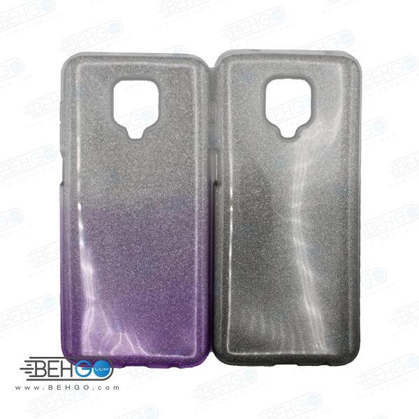 قاب گوشی شیائومی ردمی نوت 9 اس ژله ای ردمی نوت نه اس و ردمی نوت نه پرو مدل اکلیلی اصلی Redmi Note9S گارد مناسب گوشی Note 9s کاور محافظ Alkyd Jelly Case Xiaomi Redmi Note 9 Pro /Redmi Note 9S