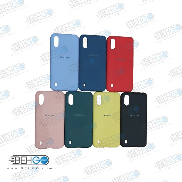 قاب A01 کاور محافظ A01 سیلیکونی محافظ قاب سامسونگ A01 گارد سیلیکون Silicone back Cover for Samsung A01