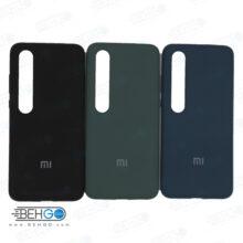 قاب mi 10 pro و mi10 محافظ قاب شیاومی می ده کاور شیائومی می 10 پرو سیلیکونی مناسب گوشی می 10 گارد Silicone back Cover for Xiaomi mi 10 pro / mi 10