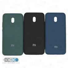 قاب redmi 8a محافظ قاب شیاومی ردمی هشت آ کاور شیائومی ردمی 8 ای سیلیکونی مناسب گوشی ردمی 8a گارد Silicone back Cover for Xiaomi Redmi 8a
