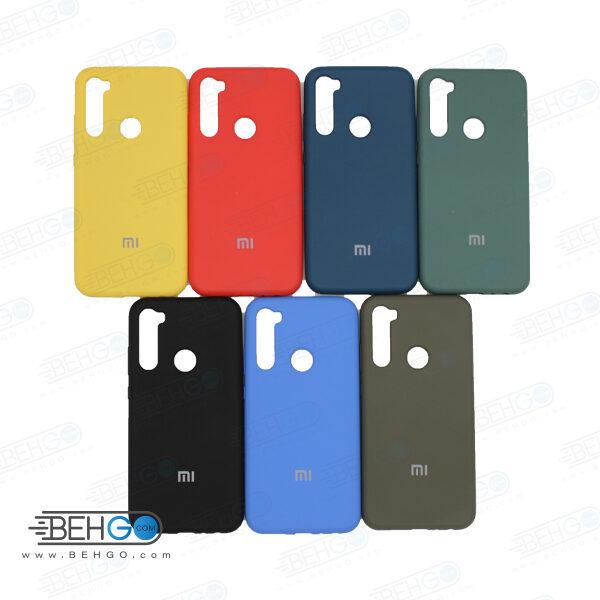 قاب redmi note 8t محافظ قاب شیاومی نوت هشت تی کاور شیائومی نوت 8 تی سیلیکونی مناسب گوشی ردمی note 8t گارد Silicone back Cover for Xiaomi Note8t / Note 8t