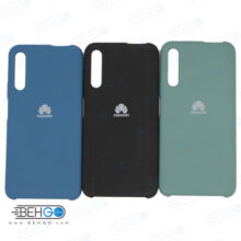 قاب y9s محافظ قاب هواوی y 9s کاور هواوی y9 s سیلیکونی مناسب گوشی وای 9 اس گارد Silicone back Cover for Huawei y9s