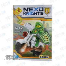لگو شوالیه موتور سوار LEGO NEXO KNIGHTS
