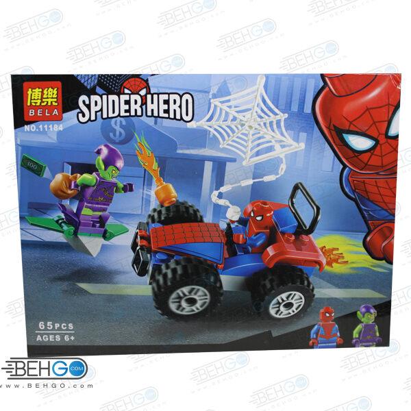 لگو مرد عنکبوتی با ماشین LEGO SPIDER HERO