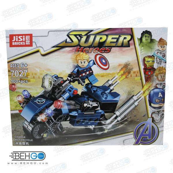 لگو موتور پلیس LEGO SUPER HEROES