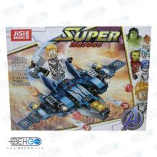 لگو هواپیما جت LEGO SUPER HEROES