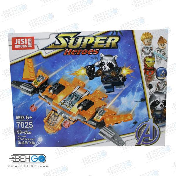 لگو هواپیما LEGO SUPER HEROES