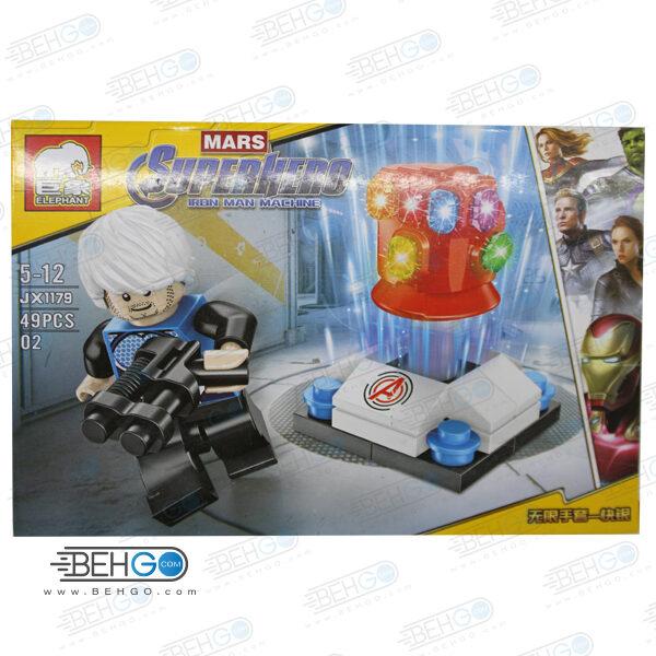 لگو  LEGO مشت تانوس SUPERHERO