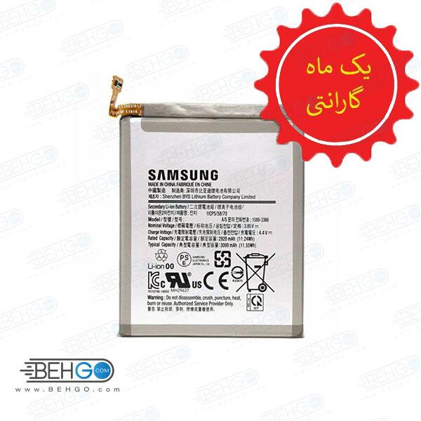 باتری سامسونگ A50 باتری اصلی A30 باطری A20 اورجینال مناسب مدل Original Replacement Battery EB-BA505ABN For Samsung Galaxy A50 A505F SM-A505F A30s A30 A20 SM-A205FN A50S
