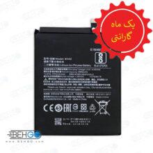 باتری گوشی شیائومی نوت 8 باطری اصلی مدل BN 46 مناسب Original Battery BN46 For Xiaomi Redmi Note 3/Note 6/Redmi 7/Note 8T/Note8