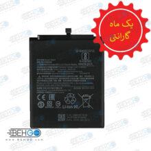 باتری گوشی شیائومی Mi A3 باطری اصلی مدل Original BM4F Battery For Xiaomi Mi CC9e / MiA3