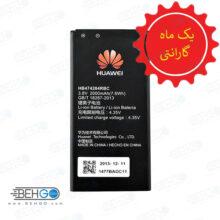 باتری گوشی هواوی 3C Lite و Y625 باطری اصلی Original Huawei HB474284RBC Battery Y625 3CLite