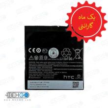 باتری گوشیHTC Desire 820 – BOPF6100باتری اصلی تضمینی اچ تی سی دیزایر Original Battery HTC Desire 820