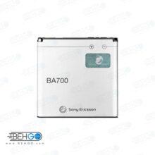 باتری BA700 یا باطری ba 700 باطری سونی اریکسون BA700 باطری گوشی Sony Ericson BA700 battery (غیر اصل)